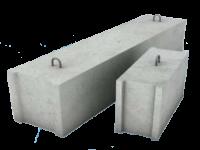 Блоки фундаментные1